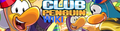Anniversary Wiki Logo 2014 GN.png