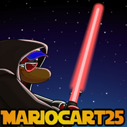 Mariocart25 Star Wars Icon