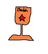 Boidohaward