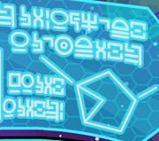 FutureParty-SpaceAcademy-UnknownLanguage