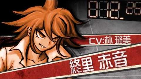 Super Dangan Ronpa 2 Goodbye Academy of Despair - Teaser JP - PSP