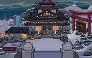 Halloween Party 2010 Dojo Courtyard
