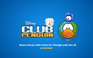 Holiday Party 2015 logo screen