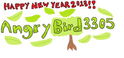 AngryBird3305 Happy New Year 2013 Logo