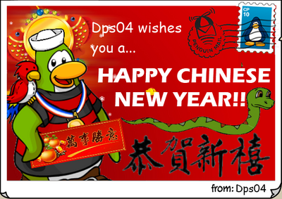 CNY Postcard