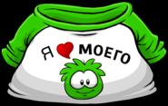 I Heart My Green Puffle T-Shirt icon ru