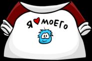I Love My Puffle T-Shirt icon ru