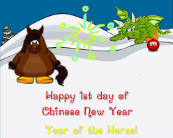 I tried Happy Chinese New Year