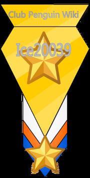 Ice20039UCPWMBBH231