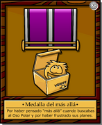 Mission 6 Medal full award es