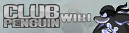 May 2013 wiki logo