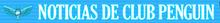 NOTICIAS DE CLUB PENGUIN V.A.F 2014 RFP21