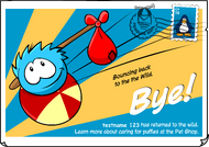 Blue Ran postcard
