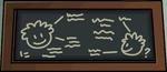 School chalkboard fri