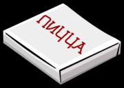 Box of Pizza icon ru