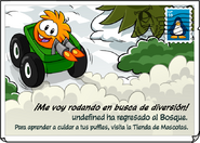 Postal-NaranjaEscapado