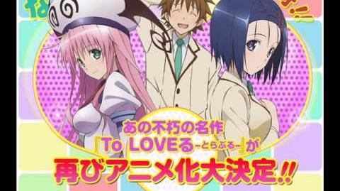 Motto To Love Ru OST Ending Full Theme - Baby Baby Love