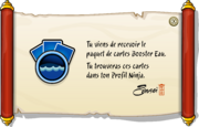 Water Booster Deck full award fr