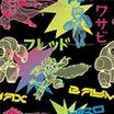 Fabric Neon icon