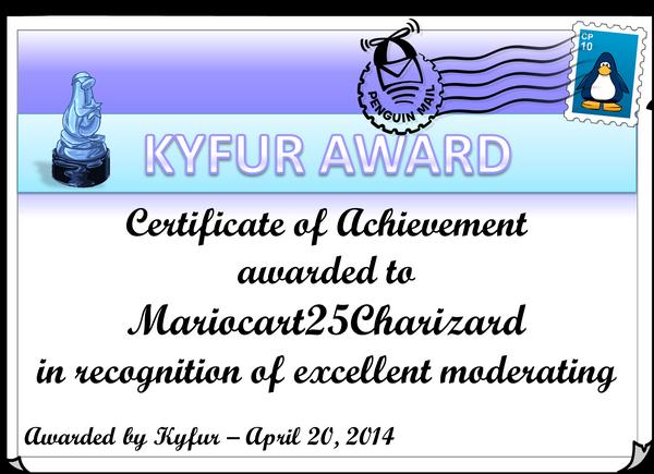 Mariocart25Award
