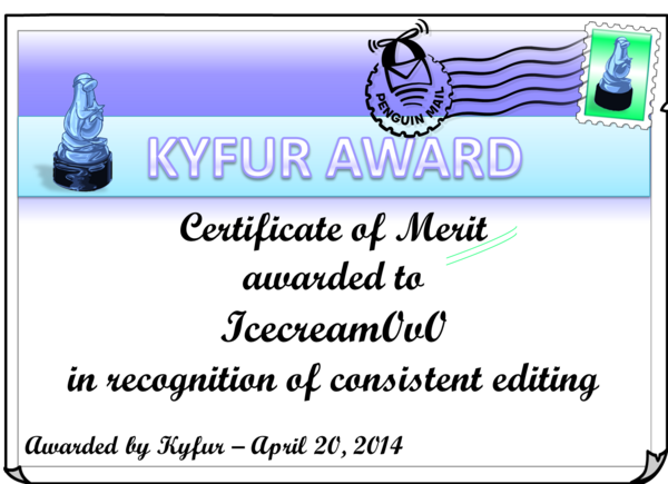 IcecreamMeritAward