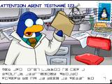 Attention Agent postcard (ID 130)