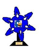 G Award 2