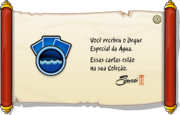 Water Booster Deck full award pt