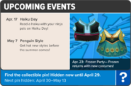 News 495 Upcoming Events