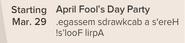CPwikiAprilFools2012AD1