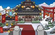Celebration of Fire Dojo Courtyard 2
