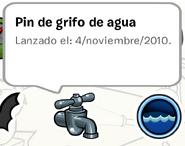 Pin41584498