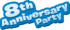 8thAnniversaryParty-Logo-2013