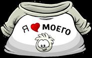 I Heart My White Puffle T-Shirt icon ru