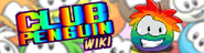 Puffle Party 2013 wikia logo