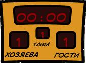 Score Board sprite 002 ru