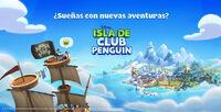 Isla de CP Pantalla Inicial