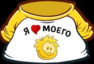 I Heart My Gold Puffle T-Shirt icon ru