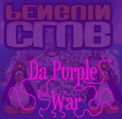 Dpw-cover