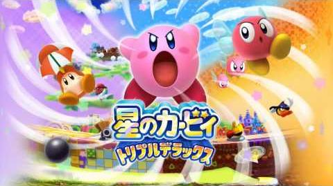 Kirby Triple Deluxe Music - Boss Extended