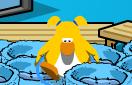 A pookie taking a bath