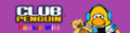 Thumbnail for version as of 10:02, November 9, 2013