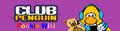 Thumbnail for version as of 10:11, November 9, 2013