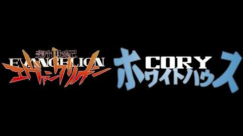 Evangelion and Cory In the House Anime OP Comparison