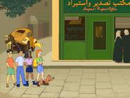 Cairo export office