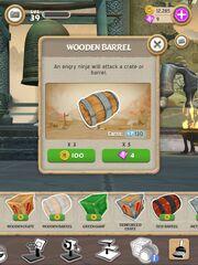 Image wooden barrel