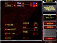 CNCRA2 Late Beta Chinese menu 1