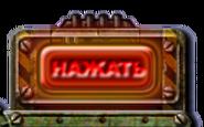 RA Button Soviet