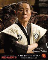 Emperor Yoshiro