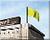 Gen1 Capture Building Icons